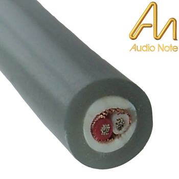 Audio Note AN-CABLE-250 AN-V silver grey interconnect