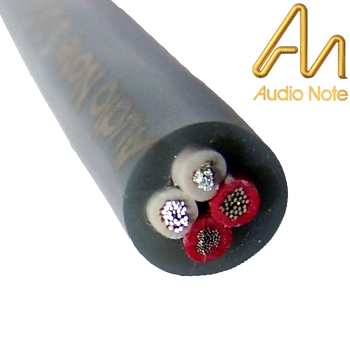 Audio Note AN-CABLE-900.1 SOGON96 silver speaker wire