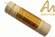 Audio Note silver wire, AN-WIRE-021.1 (0.71mm dia.)