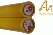 Audio Note AN-CABLE-100, AN-A yellow interconnect cable