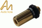 Audio Note AN-STR gold Speaker Terminals