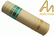 Audio Note pure silver wire, AN-WIRE-010 (0.2mm dia.)
