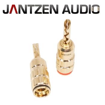012-0130 Jantzen Banana BFA Plug, grub screw type, Gold plated