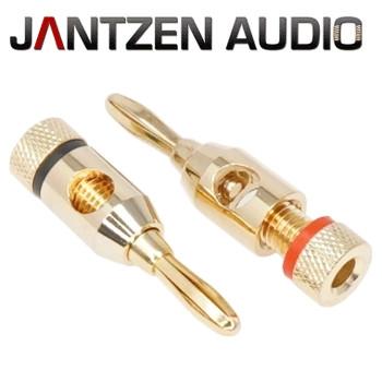 012-0140 Jantzen Banana Plug, Side screw-in type, Gold plated