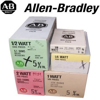 Allen Bradley Boxes