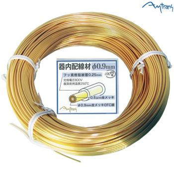ofc hook up wire When installing an aftermarket car audio system, having the correct wire connections is very important do you know what gauge wire you need.