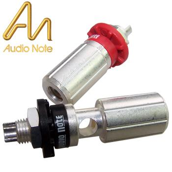 AN-STR-10-TE Silver Plated Tellurium Copper Speaker Terminals 10mm