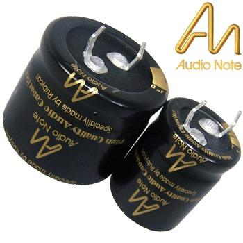 Audio Note Standard Electrolytic Capacitors