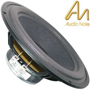 Audio Note SPKR-002 woofer