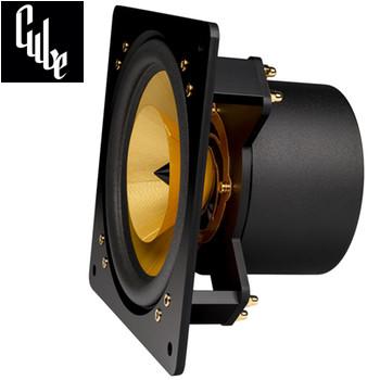 Cube Audio F8 Magus full range driver