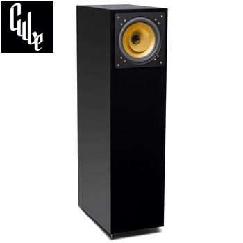 Cube Audio Magus Loudspeakers