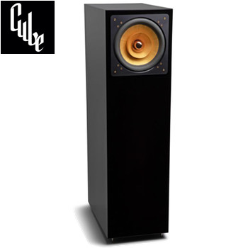 Cube Audio Nenuphar loudspeakers