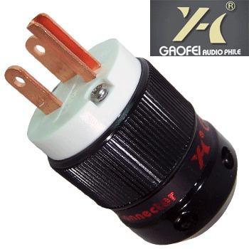 Gaofei pure copper, US mains plug