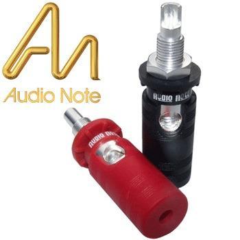Audio Note SPKR speaker terminals