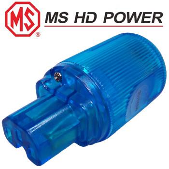 MS HD Power MS9315S Blue IEC Plug, Cryo`ed, Silver Plated