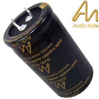 Audio Note Electrolytic Range Extended
