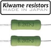 5W Kiwame range extended we now have the full E24 range