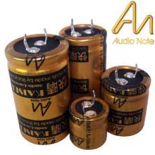Audio Note Electrolytic's