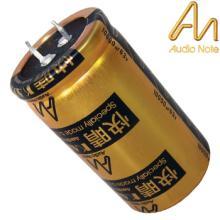 Audio Note Electrolytics