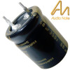 ANES-031: 68uF 350V Audio Note Standard Electrolytic Capacitor